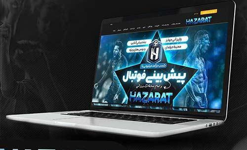 آدرس جدید سایت حضرات بت hazarat bet