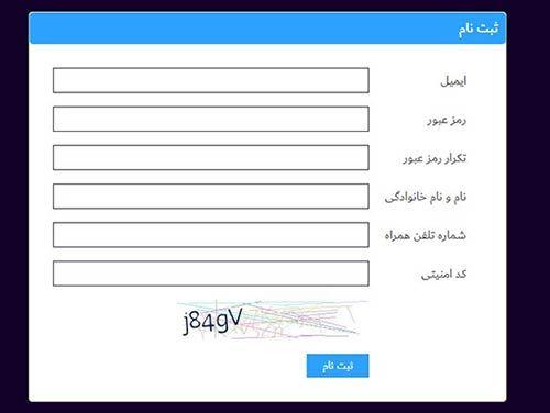 سایت پابلو بت Pablo Bet با مدیریت علیشمس