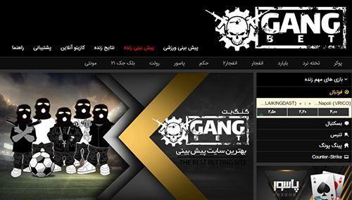 ادرس جدید سایت گنگ بت Gang Bet
