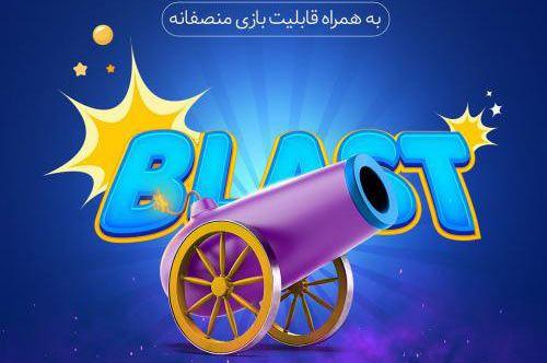 سایت بتکارت فارسی Betcart